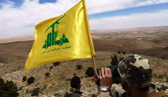 US welcomes Serbia's intention to recognize Hezbollah as terrorist organization: Pompeo