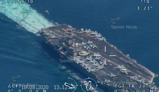 IRGC releases drone images of US aircraft carrier in Strait of Hormuz: photos