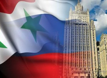 Russia and Syria sign memorandum of understanding for nuclear cooperation