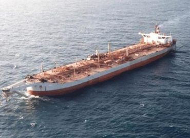 Potential environmental disaster looms off Yemeni coast due to supertanker: gov't