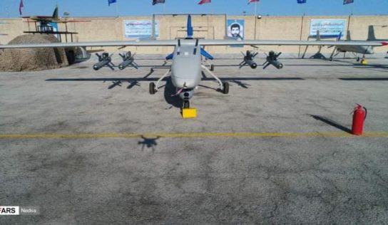 Iran's IRGC forces unveil new suicide drones: photos