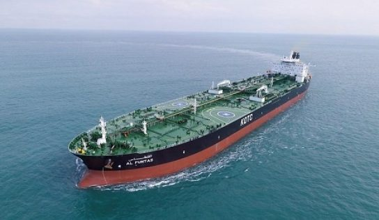 3rd Iranian fuel tanker reaches Venezuela in defiance of US threats