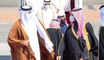 Gulf unity as the curtain falls on the Trump term