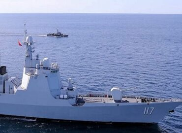 British Ship Hit by Explosion in Gulf of Oman, UKMTO Says