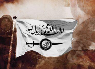 "Assassinating a German gunman from ""Hurras al-Din""  and ""Al-Nusra"" accused"
