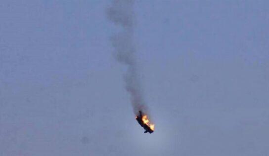 Yemen's Houthis     shot Down Saudi 'Spy Plane'