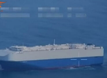 New Version of Israeli Ship Blast in Gulf of Oman Appears as 'Iranian' Footage of Fallout Released