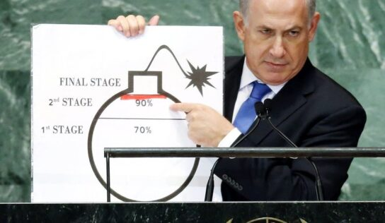 The Israeli attack on Iran may sabotage the US goal of a new nuclear deal