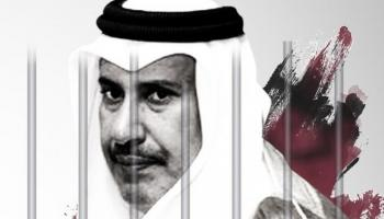 Follow the money: Qatar accused in London of funding terrorism