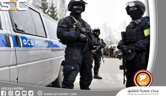 Thwarting terrorist operations in Moscow and arresting members of ISIS cells and Russian extremist organizations.
