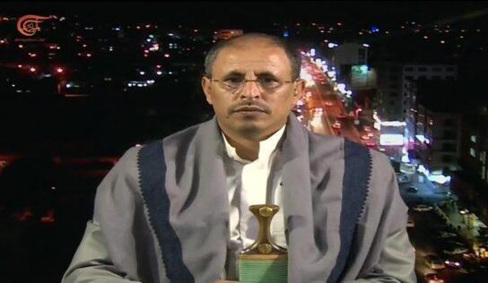US Pushes for Yemeni-Israeli Normalization