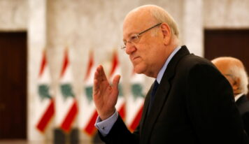 Lebanese billionaire Mikati appointed PM with backing of Hezbollah & Amal after months of stalemate