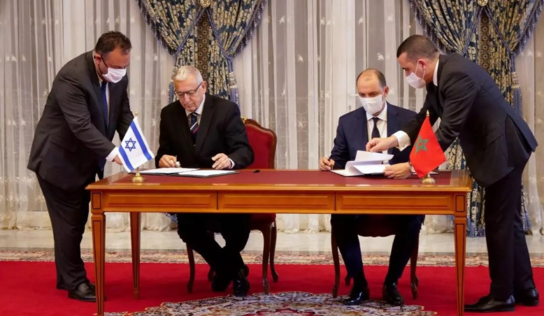 """Morocco, """"Israel"""" to Cooperate in Cybersecurity"""