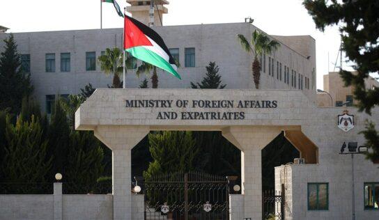 Jordan Condemns New Israeli Plans for Jerusalem