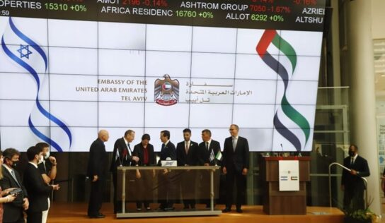 UAE Embassy Opens in 'Israel'
