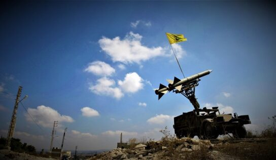 Israeli Media Discusses Nasrallah's Speech
