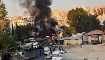 A Military Bus Explodes in Damascus