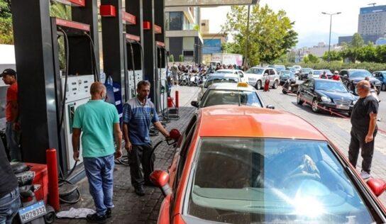 Lebanese Army to Raid Closed Gas Stations
