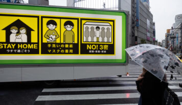 Covid restrictions in Japan extended to over 70% of the country as Tokyo hospitals struggle to cope with surging cases