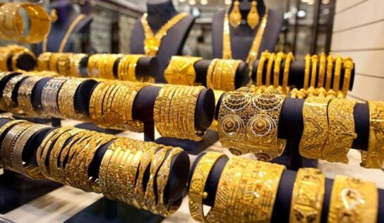 Gold Prices Increase as Concerns Over Fed Cut Support Decline