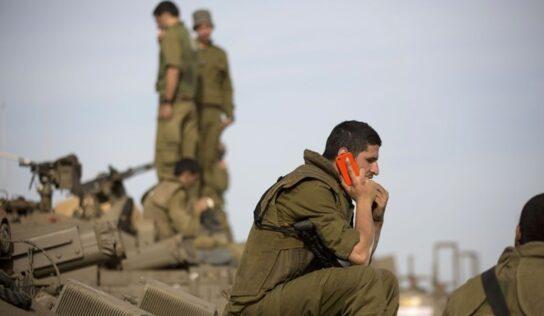 "Israeli Army ""Metro Operation"" in Gaza Failed"