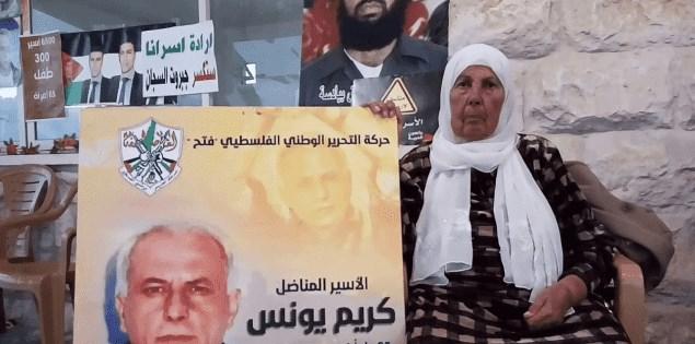 Karim Younes in Good Spirits Despite Occupation's Imprisonment
