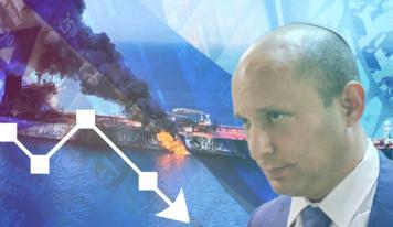 "MV Mercer Street Tanker: ""Israel"" at Its Wits' End"