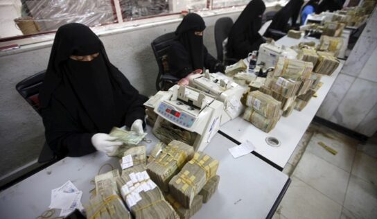 Yemeni Rial Plunges to Record Low in Aden
