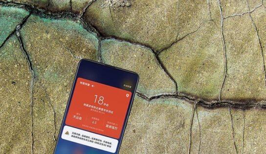 Xiaomi Phones Can Predict Earthquakes!