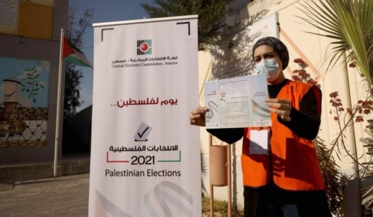 Islamic Resistance Movement: Elections Under Israeli Occupation A New Distractor