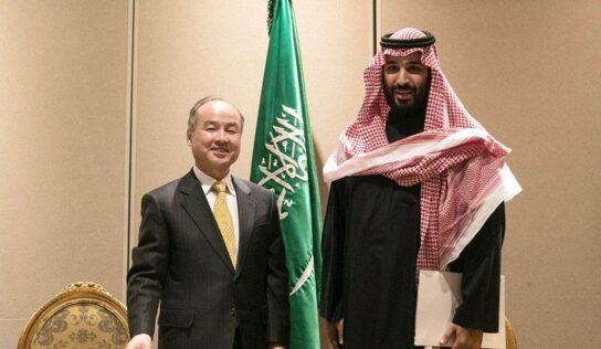 """SoftBank: Saudi Arabia's Newest Backdoor to """"Israel"""""""