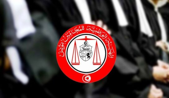 Tunisian Lawyers Call on Said to End Exceptional Measures