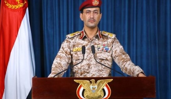 Yemeni Armed Forces Detail Operation Manifest Victory