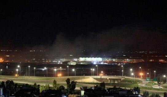 Mossad Headquarters Targeted at Erbil Airport