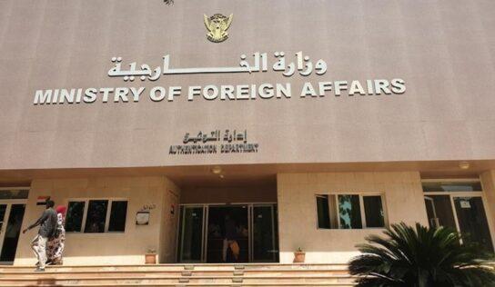 "Sudan Demands Ethiopia to Cease ""Aggressive Interactions"""