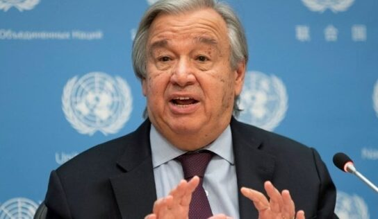 UN Calls Requests Aid Conference on Afghanistan