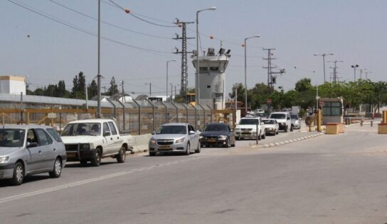 Palestinian Shot and Wounded in Jenin