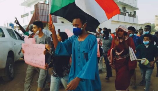 Ruling Coalition Calls for A United Sudanese Armed Force .