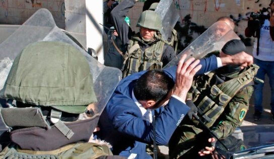 Human Rights Violations in the Occupied Palestinian Territory .
