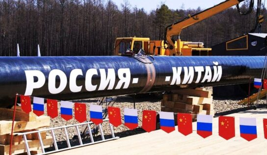 China, Russia Trade Volume Grows by 30% .