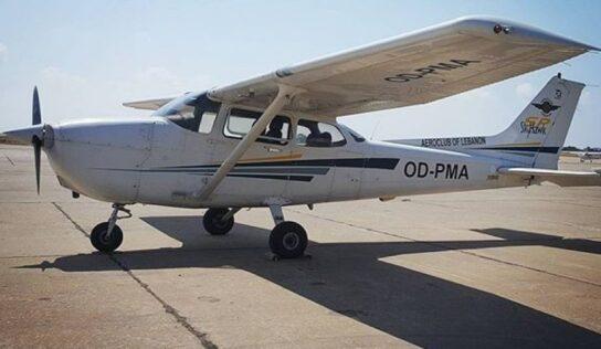 Training plane crashes off Lebanon coast, two people missing .