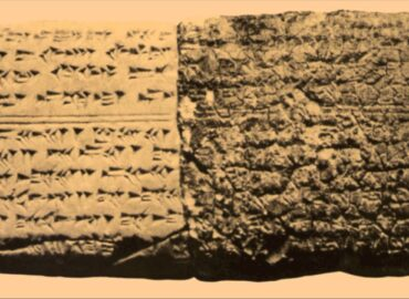 Do you know that the first musical composition in history was discovered in Syria?